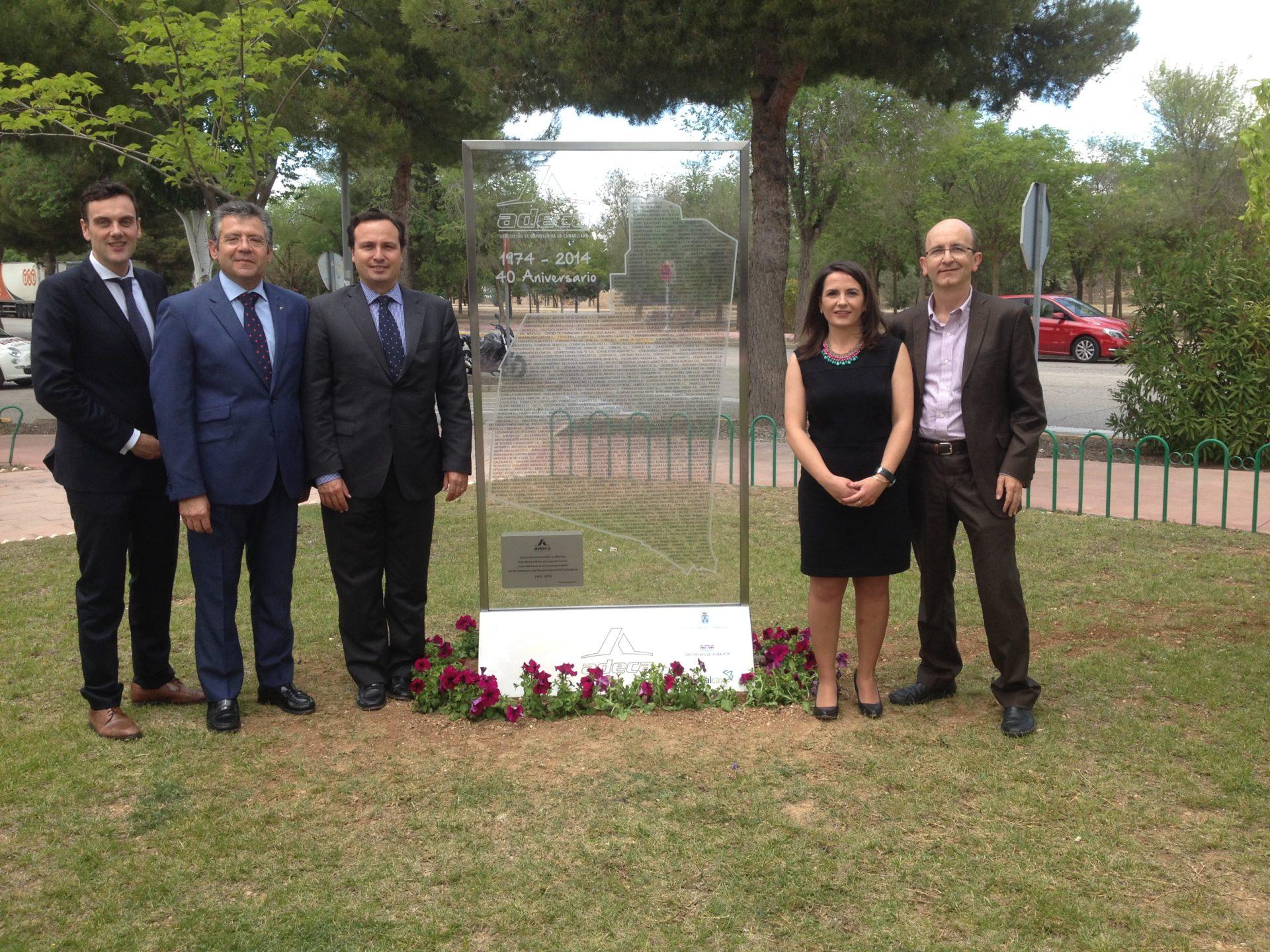 40 Aniversario del Parque Empresarial Campollano (ADECA), el mayor parque empresarial de Castilla-La Mancha.